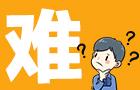中共中央办公厅国务院办公厅印发《关于深化消防执法改革的意见》